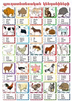 Interactive worksheet Farm Animals - Animaux de la ferme