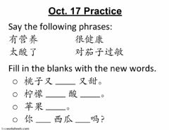 Interactive worksheet Oct. 17 Practice