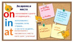 Interactive worksheet In, On, At with Buncee men