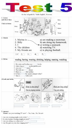 Interactive worksheet Test 5 for the 3rd grade