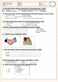Interactive worksheet Common core test
