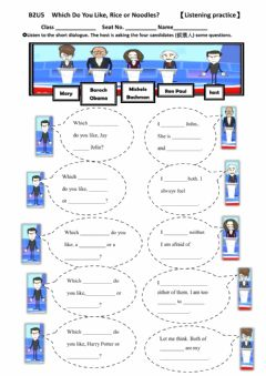 Interactive worksheet Which do you like...?
