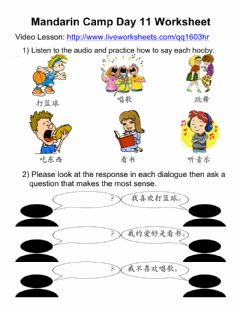 Interactive worksheet Mandarin Camp - Day 11