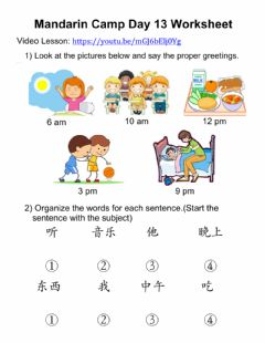 Interactive worksheet Mandarin Camp - Day 13