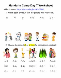 Interactive worksheet Mandarin Camp - Day 7