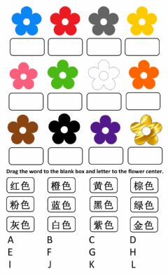 Interactive worksheet Colors Vocabulary