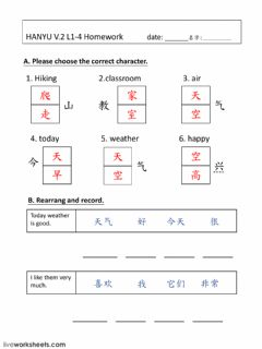 Interactive worksheet language