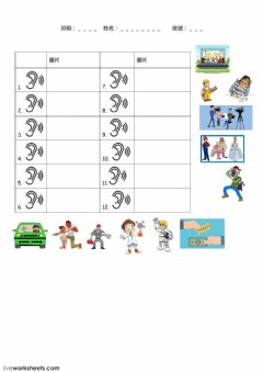 Interactive worksheet Happy Camputer5 unit3