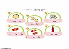 Interactive worksheet Six food names for Taiwanese kids