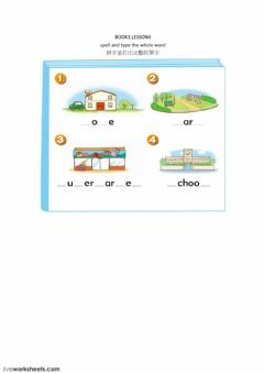 Interactive worksheet 4 places name for Taiwanese kids