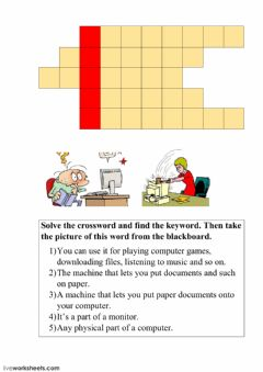 Interactive worksheet Computer Crossword 1