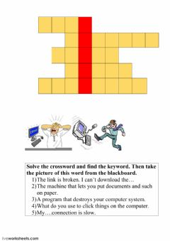 Interactive worksheet Computer Crossword 3