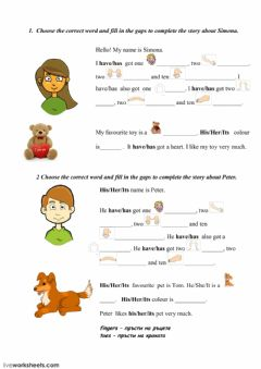 Interactive worksheet Describing people, toys and pets