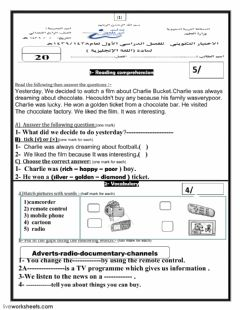 Interactive worksheet unit 9