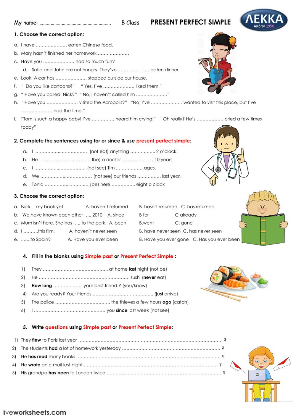 Present Perfect Simple - Interactive worksheet