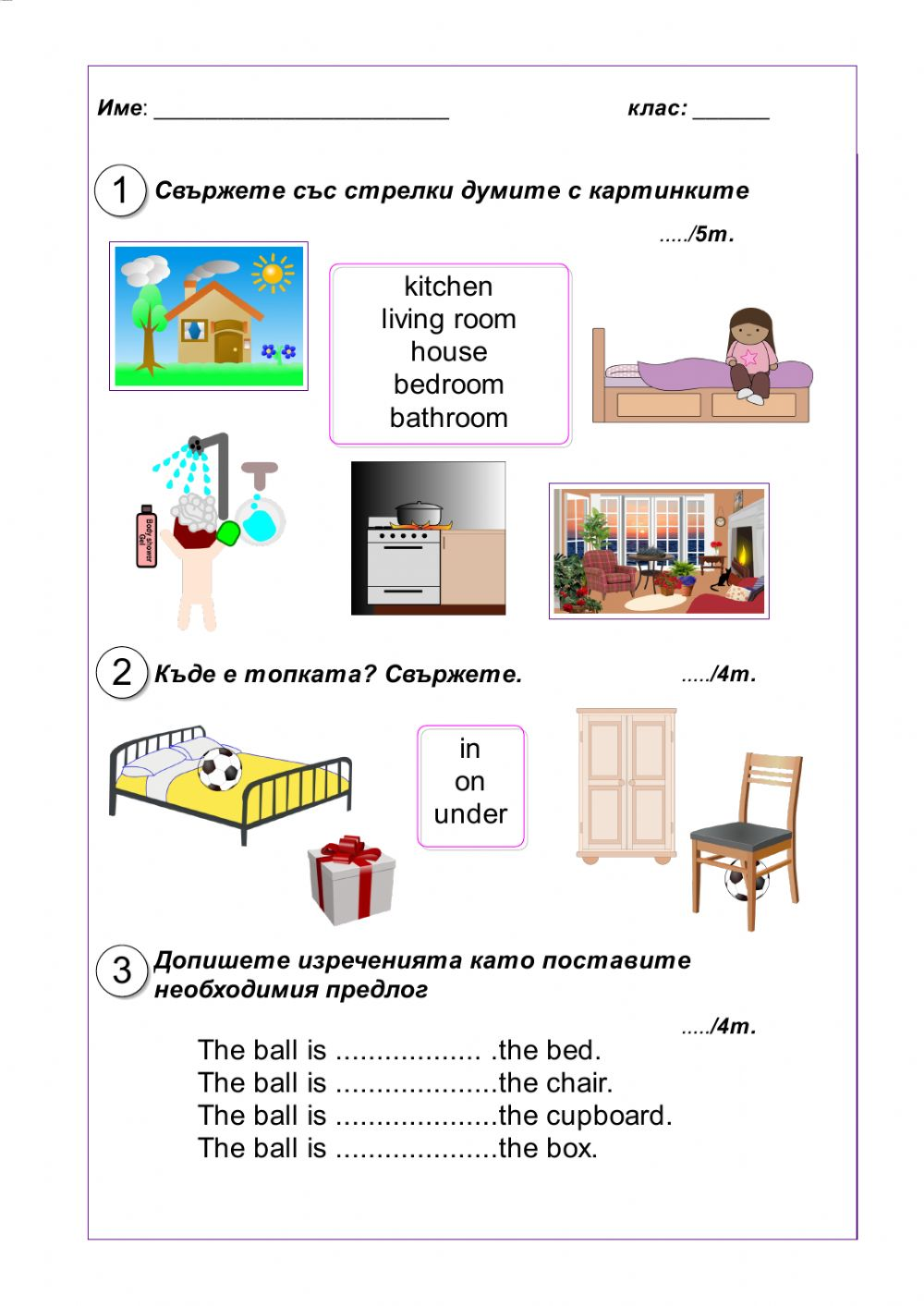 House Rooms Worksheet: The House Interactive Worksheet