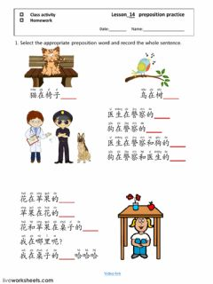 Interactive worksheet Han Yu vol. 1 Lesson 14 preposition
