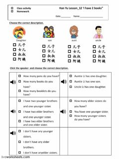 Interactive worksheet Han Yu Lesson 12 family members and relatives worksheet