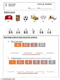 Interactive worksheet Han Yu Lesson 15 my room part I