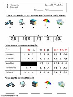 Interactive worksheet Han Yu vol 1  Lesson 12 Voc