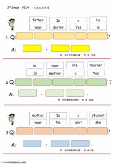 Interactive worksheet Is your father a doctor sentences