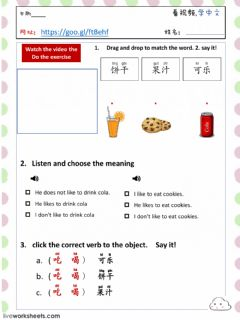 Interactive worksheet video 13 Chinese Food - Drink Song Vocabulary