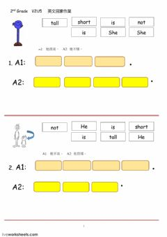 Interactive worksheet HK2 L5 He is tall