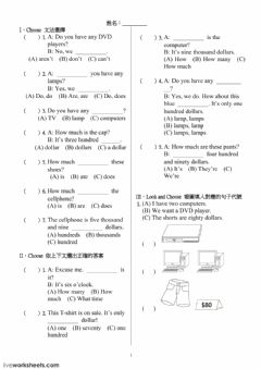 Interactive worksheet HK6 L5