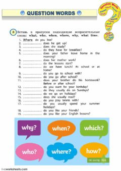 Interactive worksheet Quetion words