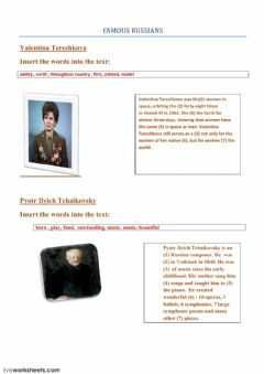 Interactive worksheet Famous Russians