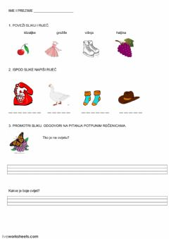 Interactive worksheet Tiskana slova