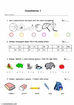 Interactive worksheet Consolidation1