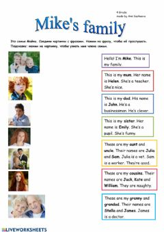 Interactive worksheet Mike's family