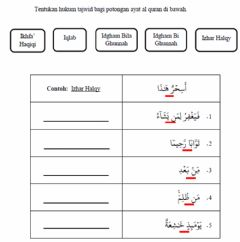 Interactive worksheet Hukum tanwin dan nun mati