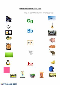 Interactive worksheet Letters & sounds