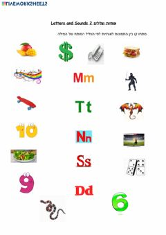 Interactive worksheet Letters and Sounds
