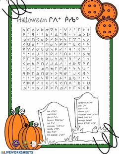 Ficha interactiva Halloween Word Search Cree