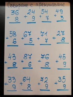Interactive worksheet Math in school