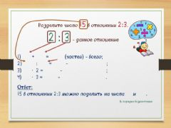 Interactive worksheet Задачи на пропорцию 11