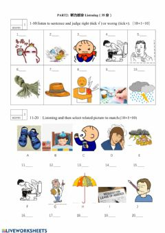 Interactive worksheet Test:Term2-Y8-Listening