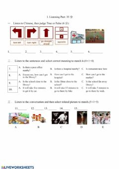 Interactive worksheet Test:Term2-7L-Listening&Writing