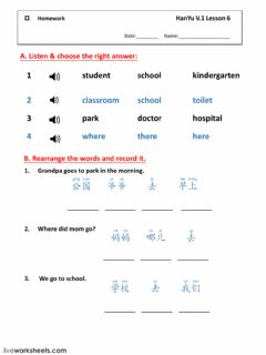 Interactive worksheet Hanyu V1  Lesson 6-3