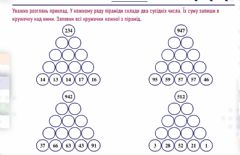 Interactive worksheet Для розминки