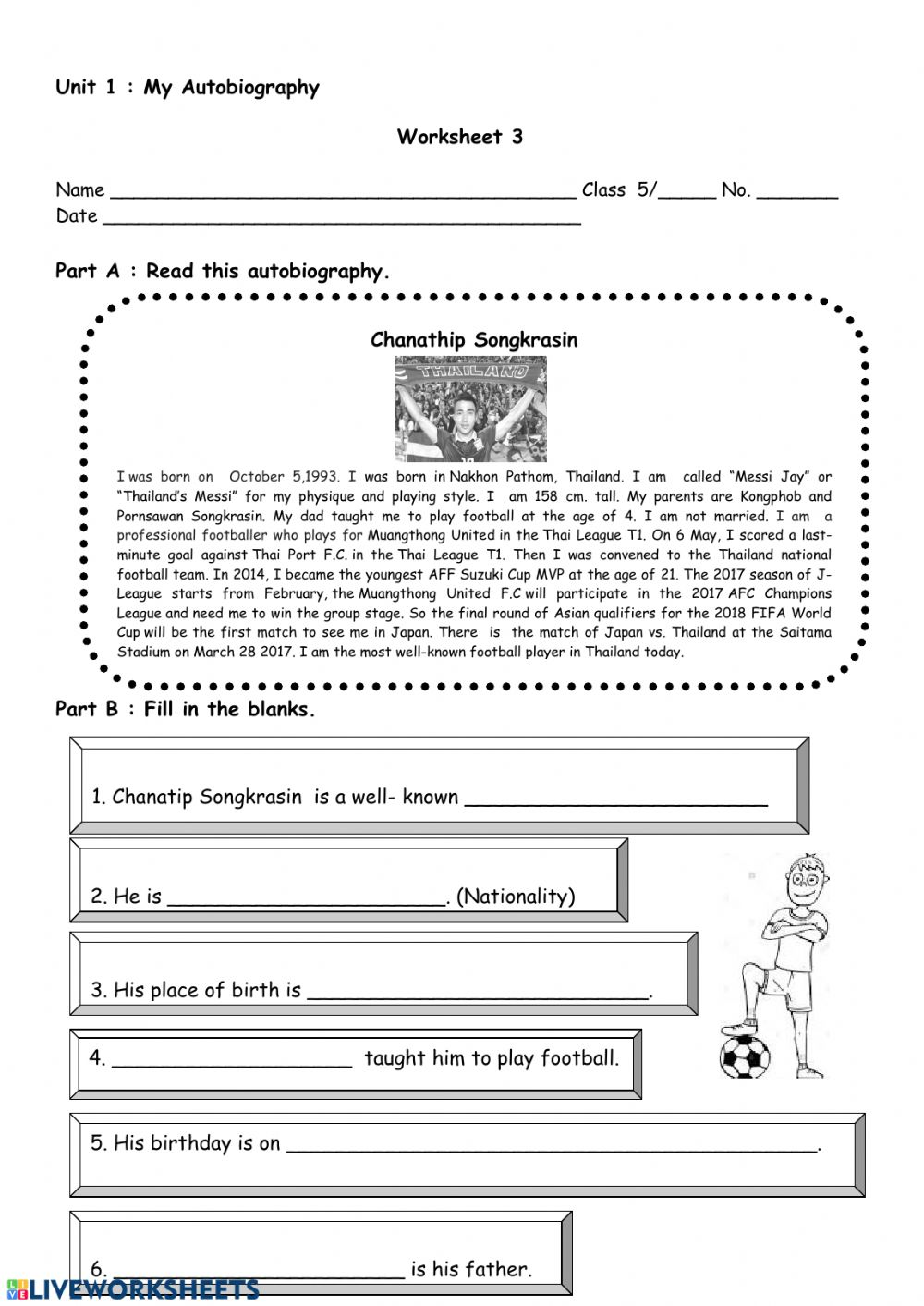 My Autobiography Interactive Worksheet