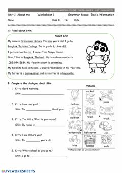 Interactive worksheet Unit 1 ws 1