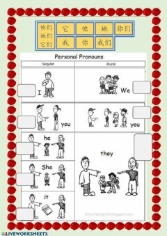 Interactive worksheet 人称代词