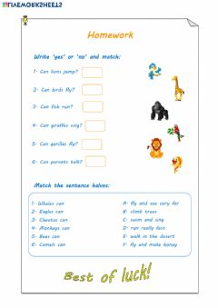 Interactive worksheet Animals Abilities