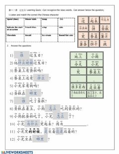 Interactive worksheet Cmek3-l12过生日