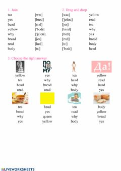 Interactive worksheet Reading 19 - 20