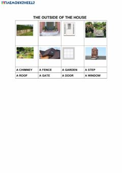 Interactive worksheet Outside the house